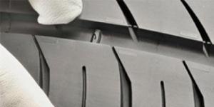 a tread wear indicator